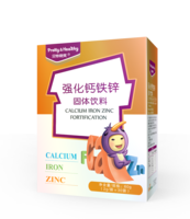 强化钙铁锌